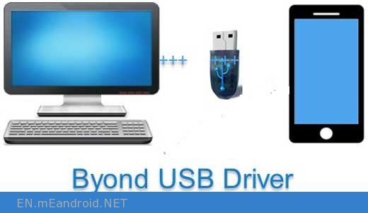 How to install and Download Byond USB Driver 2017