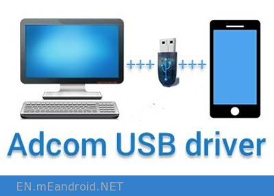 How to install and Download Adcom USB Driver 2017