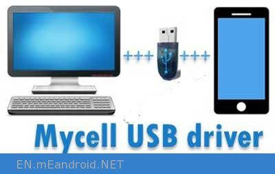 How to install and Download Mycell USB Driver for all models 2017
