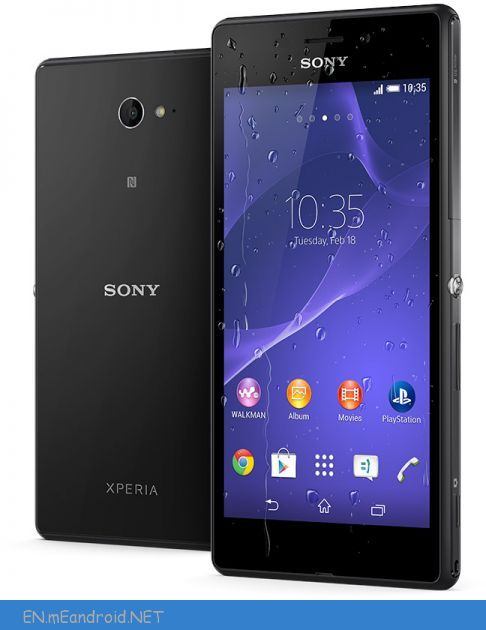 How To Install Android 7 0 Nougat on Sony Xperia M2 Aqua