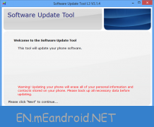 Download SUT L3 Tool v 3.1.8